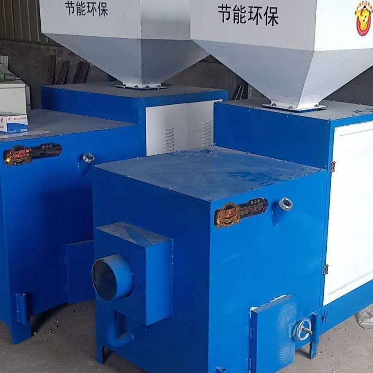 凌源市 生物质燃烧机 气化燃烧机生物质热风炉 生物质热水锅炉 生物质颗粒养殖锅炉