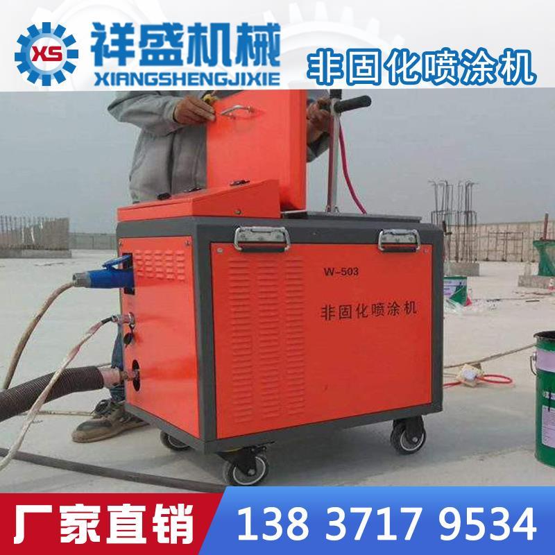 防水材料喷涂机防水材料喷涂机防水材料喷涂机