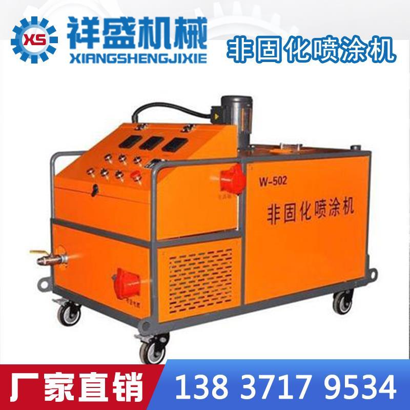 防水材料喷涂机防水材料喷涂机防水材料喷涂机生产厂家