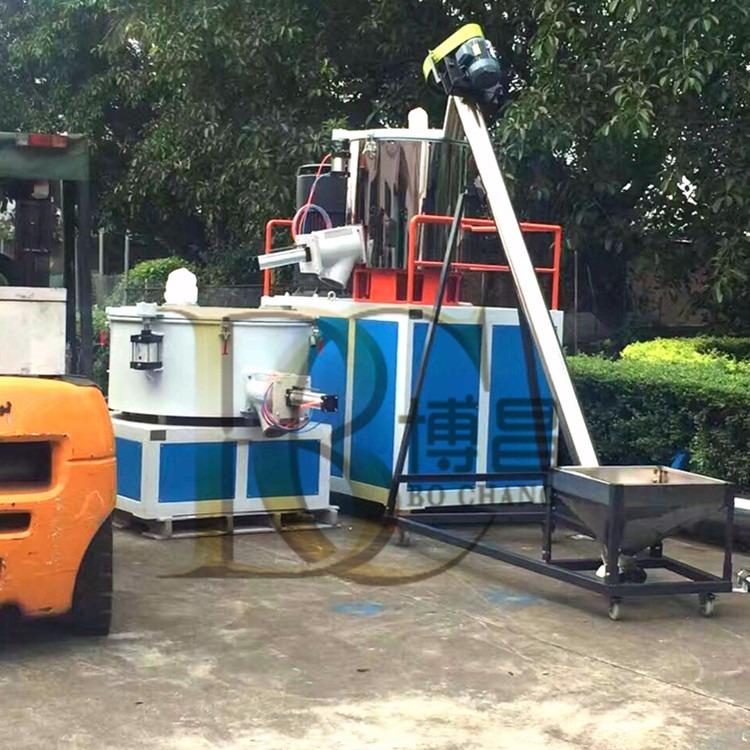 聚乙烯混合机 PVC树脂粉高速混合机博昌变频混合机
