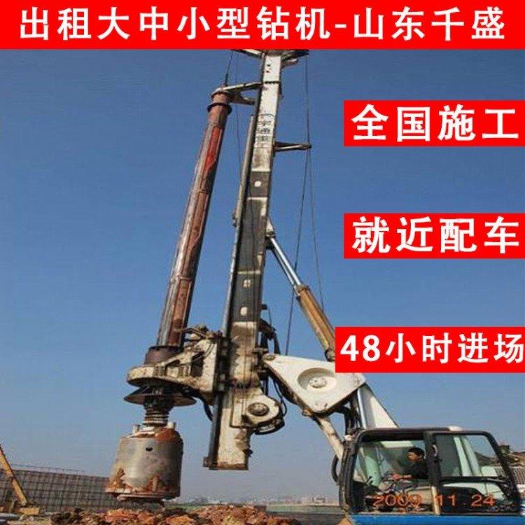 锦州旋挖出租 锦州旋挖租赁公司  锦州旋挖施工 锦州旋挖出租网
