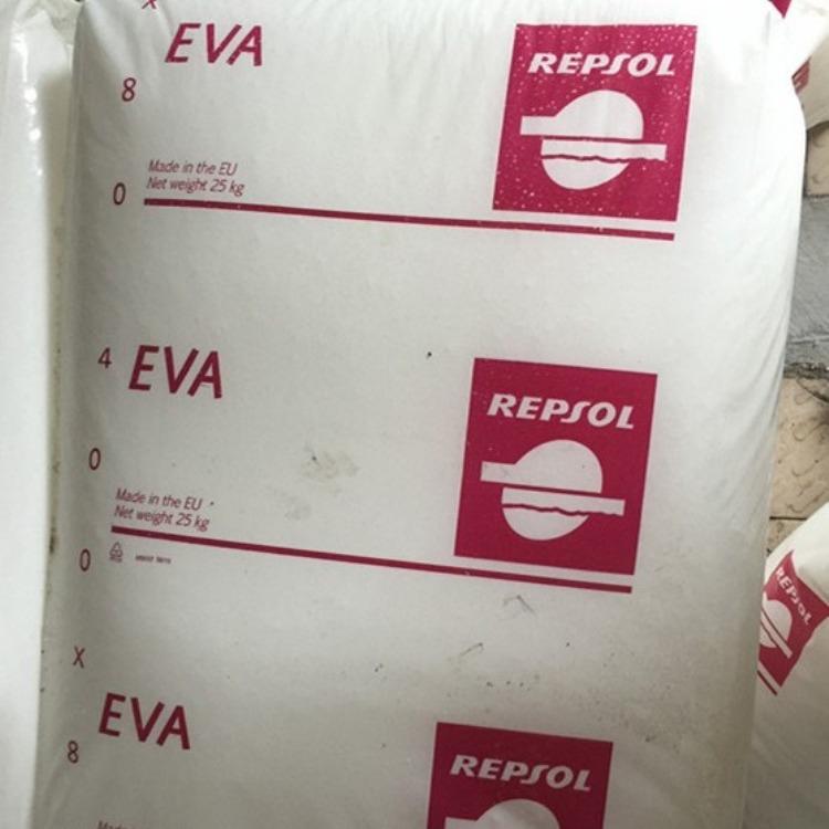 EVA PA-407 VAC含量15 硬度88A 食品级 抗氧化 塑料改性用 沥青改性 涂层应用 粘合剂用  西班牙