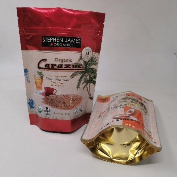 食品包装袋 牛肉干食品包装袋 定做食品包装袋价格