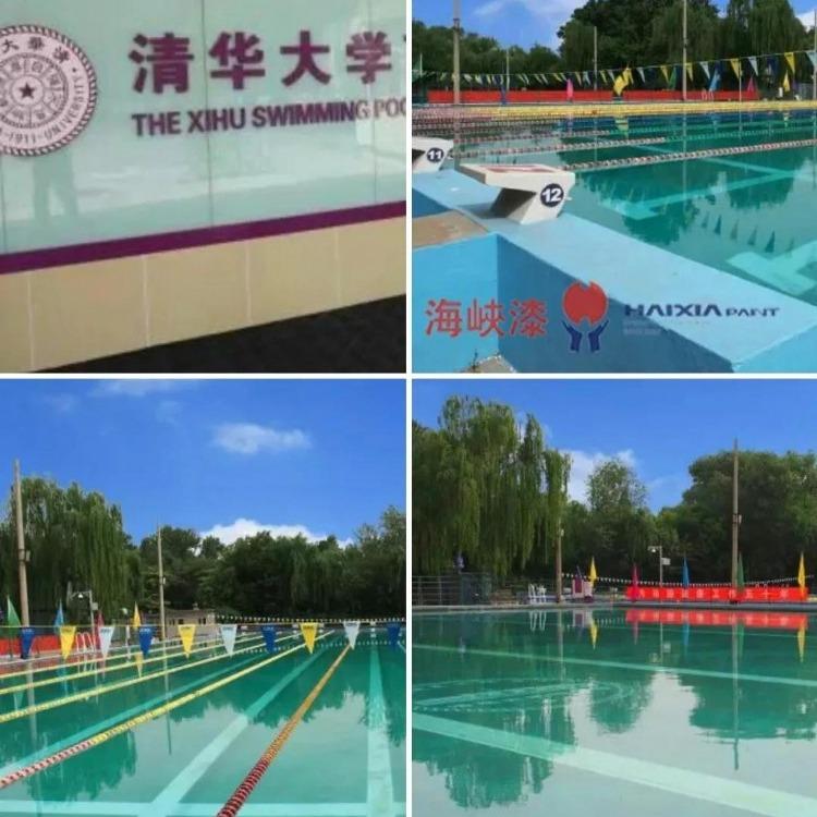 海峡水池漆游泳池漆水上乐园环保耐磨防水漆