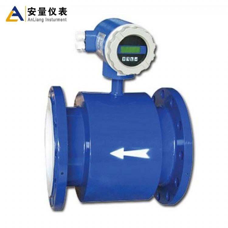 电磁流量计   电磁流量计江苏安量仪表专业生产