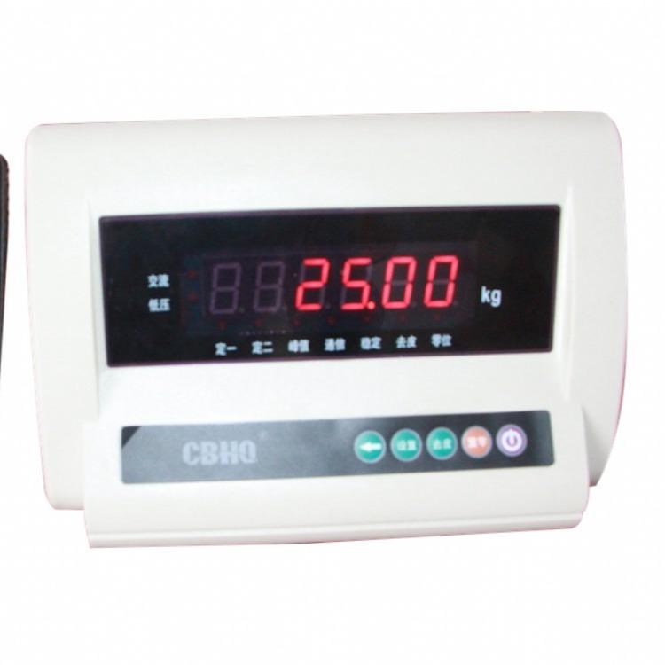 无线不安装地磅器 手持式地磅器 电子秤器