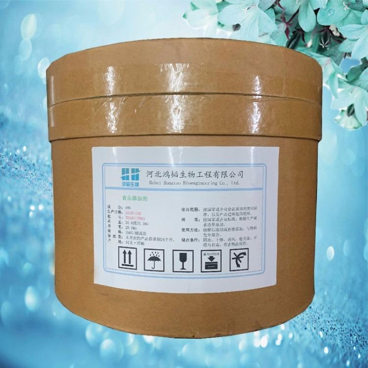 连二亚硫酸钠厂家直销 连二亚硫酸钠生产厂家 连二亚硫酸钠价格