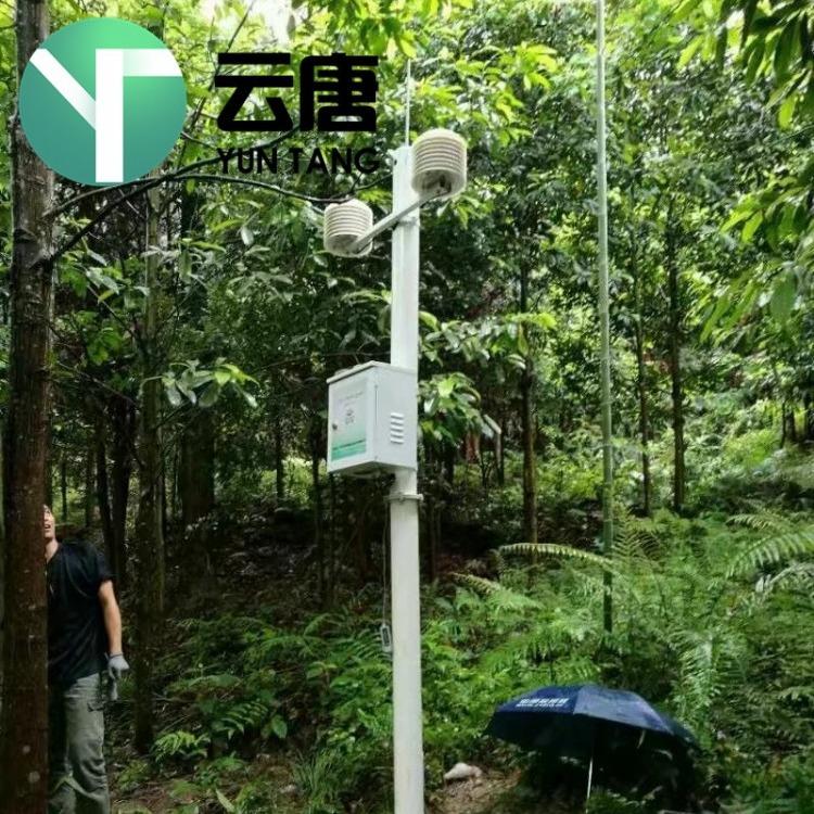 大气负氧离子监测仪 大气负氧离子监测仪 大气负氧离子监测仪