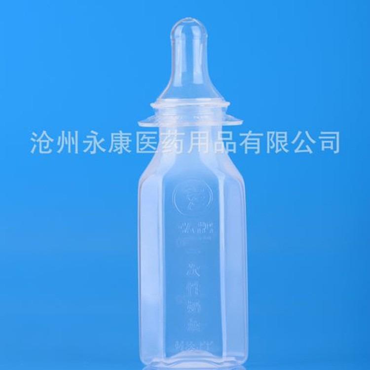 永康供应婴幼儿奶瓶  优质婴儿奶瓶 婴儿奶瓶