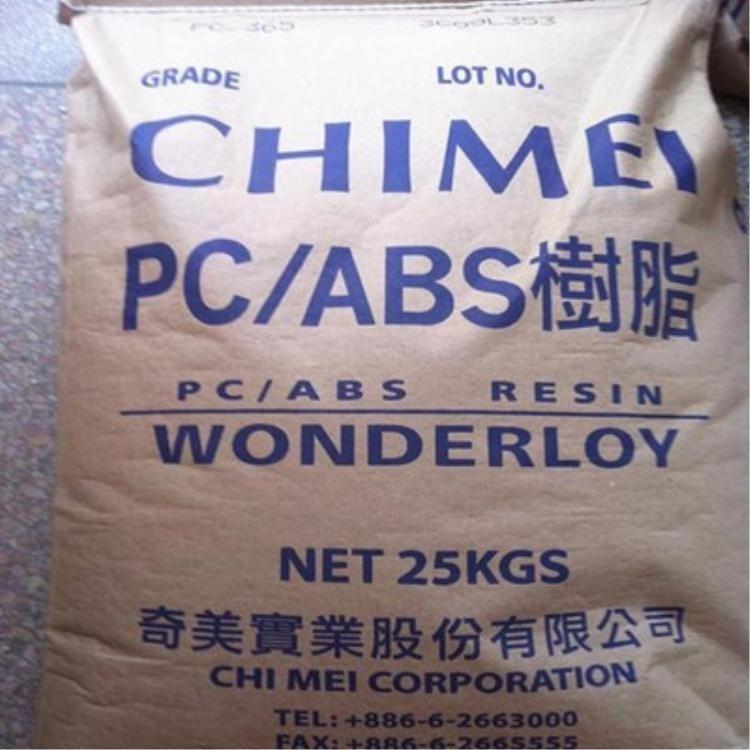 PCABS PC-345,HF-420,PC-365,PC-385 台湾奇美