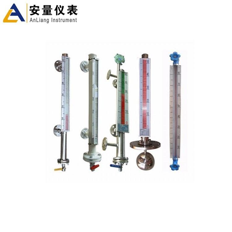 AL-UHZ磁翻板液位计 专业生产厂家江苏安量仪表 安全制造 精准计量