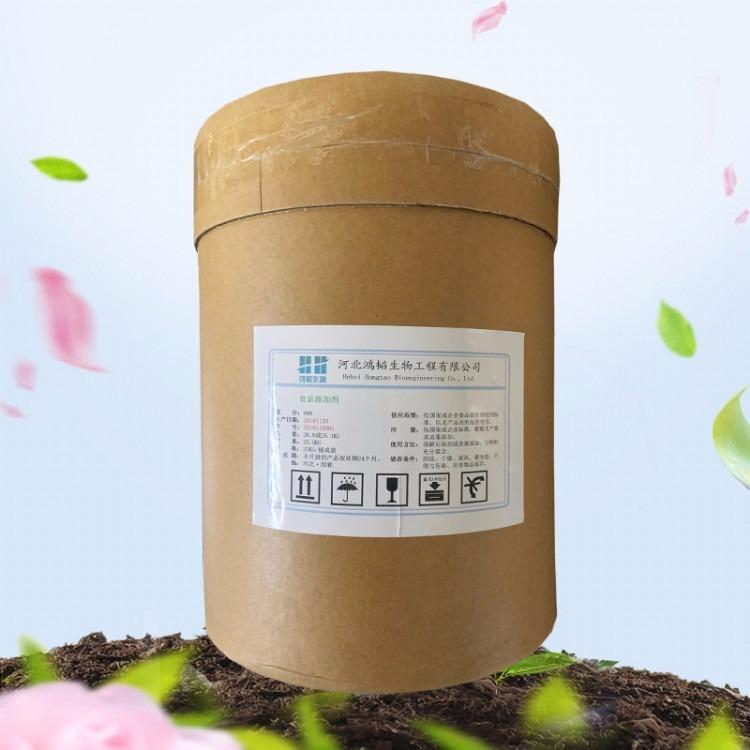 蜂蜜香精厂家直销 蜂蜜香精生产厂家 蜂蜜香精价格