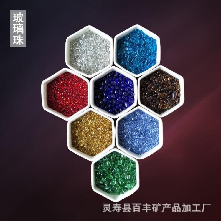 厂家直供  彩色玻璃珠  diy透明玻璃珠子 装饰玻璃珠 玻璃工艺品