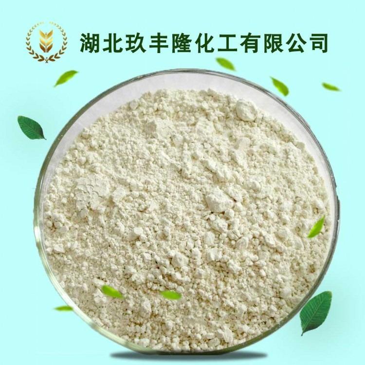 秦皮乙素,七叶树提取物,植物天然提取,品质好货,厂家直销