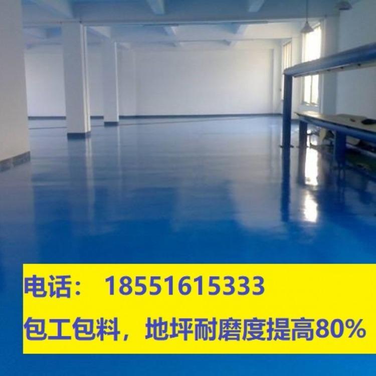 厂家直销  镇江金刚砂耐磨地坪 销售冲量更低价 找步强  老品牌厂家