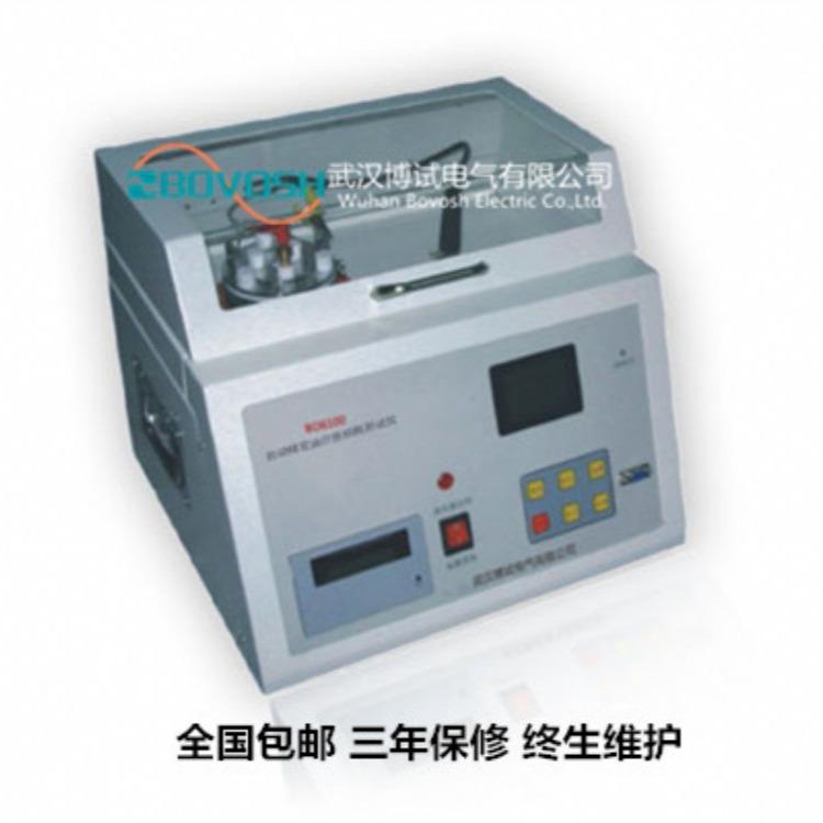 武汉 BO6100精密油介损自动测试仪