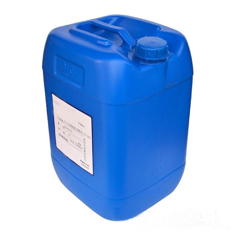 原装正品 脱普AC3酸性泡沫清洗剂