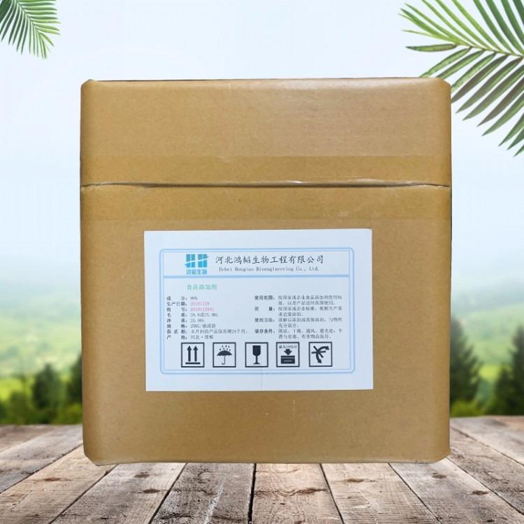 猕猴桃香精厂家直销 猕猴桃香精生产厂家 猕猴桃香精价格