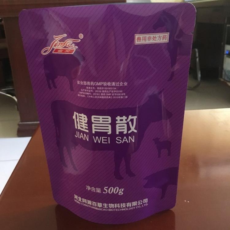 纤维袋包装袋定制批发, 食品包装袋定制 ,复合包装袋定制多少钱