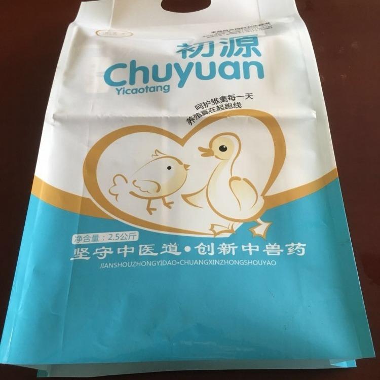 定制面粉包装袋,肉夹馍包装袋定制价格, 河北包装袋定制厂家