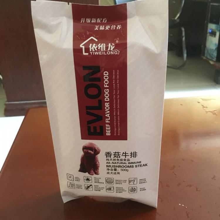 有没有定制�i药包装袋的厂家, 定制狗粮包装袋 ,做纸质包装袋定制批发