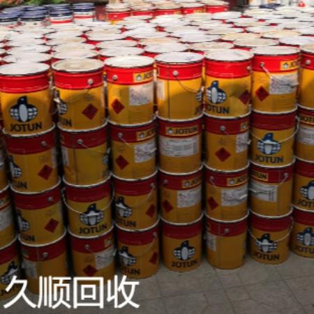亚硝酸钠回收利用