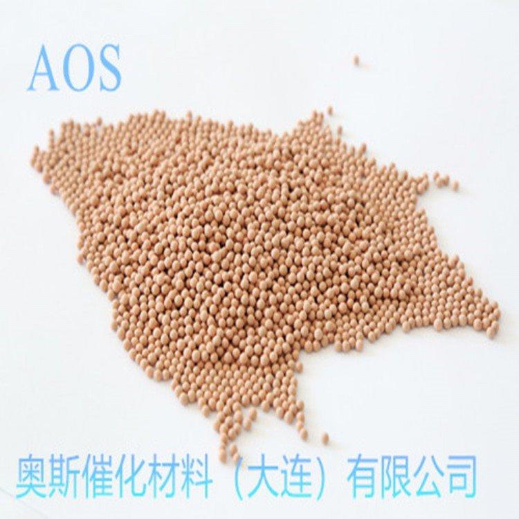 AOS AS-57911 制冷干燥剂 制冷剂干燥用分子筛 分子筛干燥剂 制冷剂干燥 生产用干燥剂