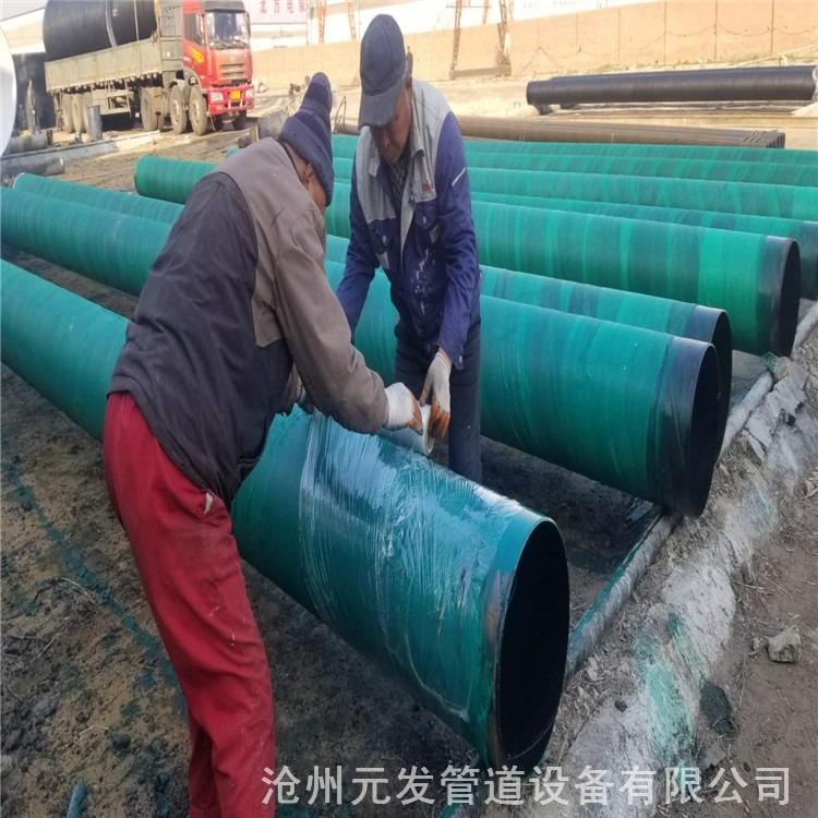乙烯基环氧玻璃鳞片胶泥防腐钢管树脂玻璃鳞片胶泥防腐钢管厂家