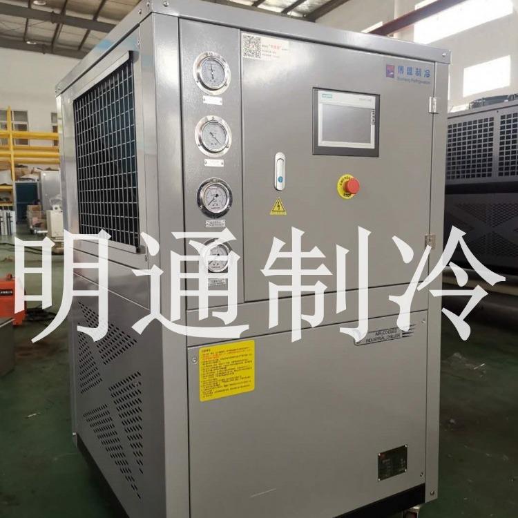 昆明结晶釜(罐)乙二醇低温冷冻机组