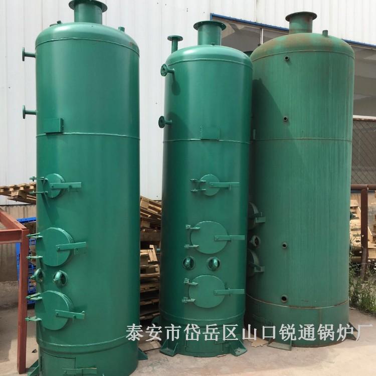 生产销售-酿酒锅炉-酿酒锅炉-1吨蒸汽锅炉