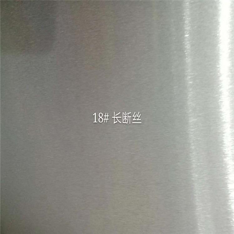 浙江阳极氧化铝板 阳极氧化铝单板 上海昂徽铝业