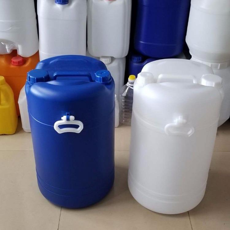 双口50KG塑料桶小口50L塑料桶50升塑料桶50公斤塑料桶