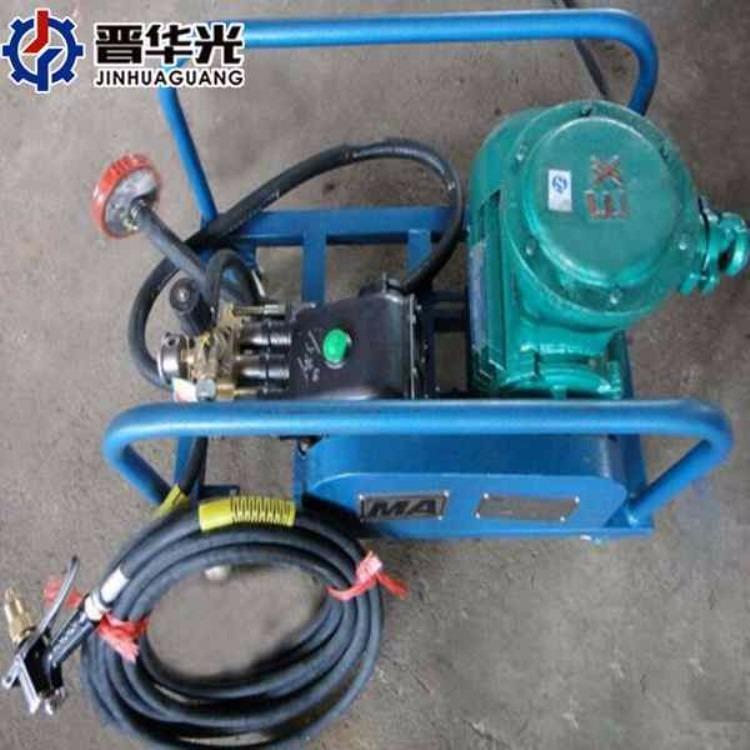 防灭火阻化多用泵 阻化剂喷射泵 防煤堆自然喷射泵