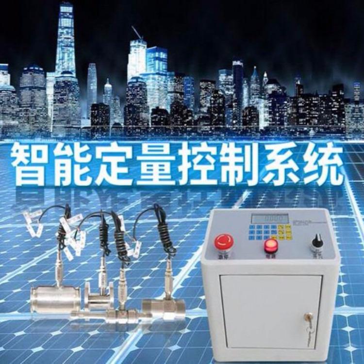 定量控制系统厂家 食品厂定量控制系统