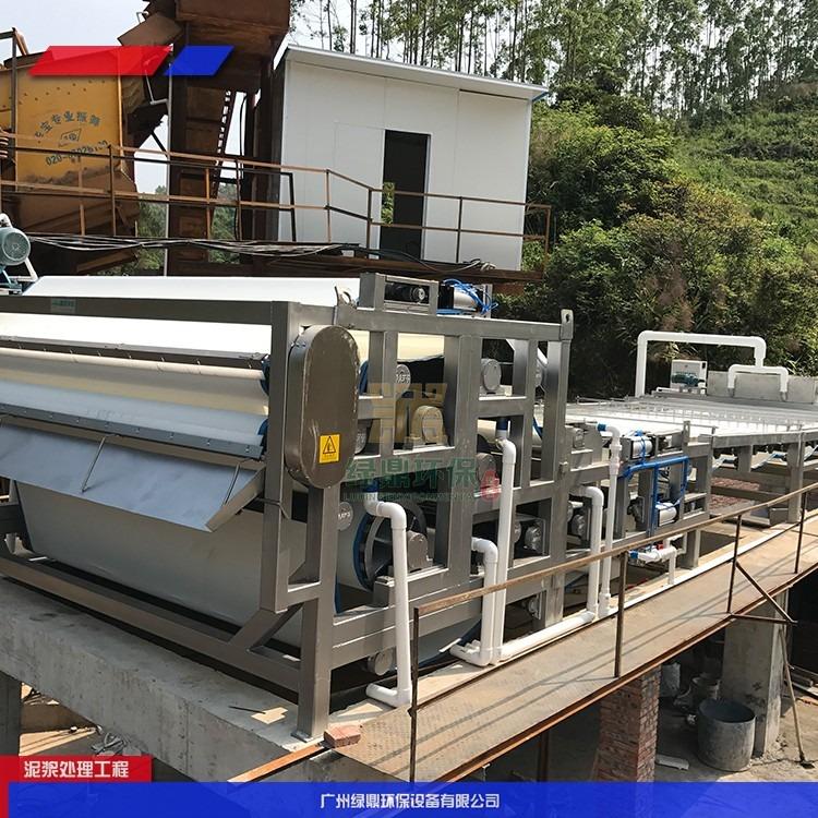 高品质机制砂污泥脱水机,定制生产带式组合式压滤机