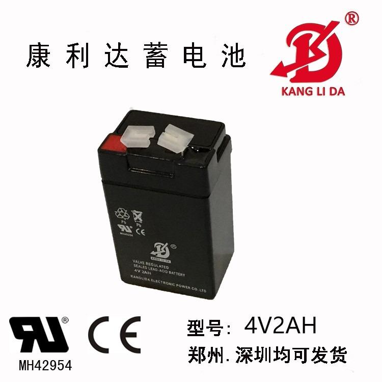 康利达4V2AH铅酸蓄电池用于播放器厂家直销