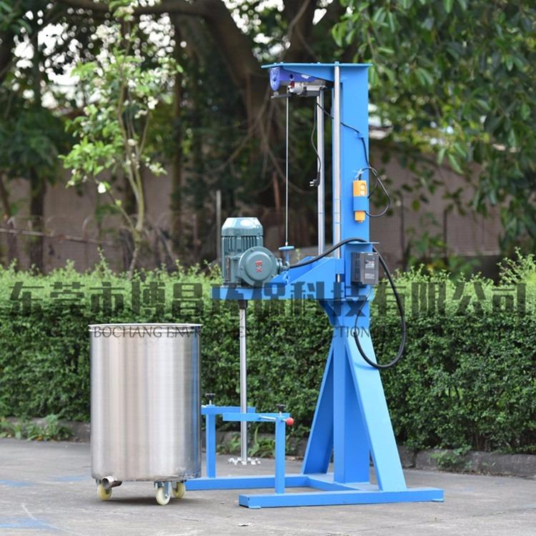 厂家供应电动升降分散机  胶水涂料高速分散机