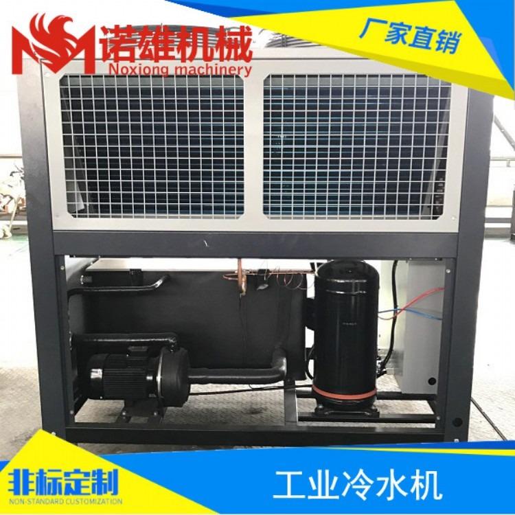 小型冷水机厂家,小型冷水机工厂,小型冷水机生产商