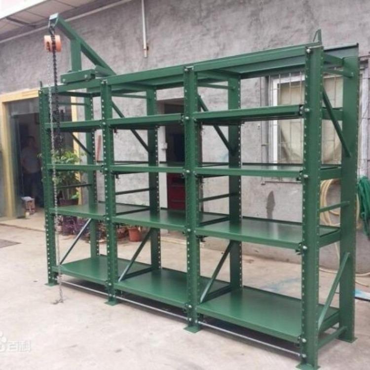 深圳标准模具架现货供应,标准模具存放架,东莞标准型的模具摆放架