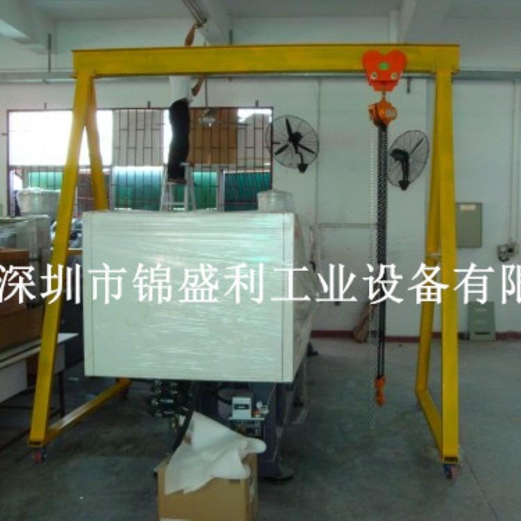 重型龙门架,起吊3吨龙门吊架,工厂仓库专用移动龙门架