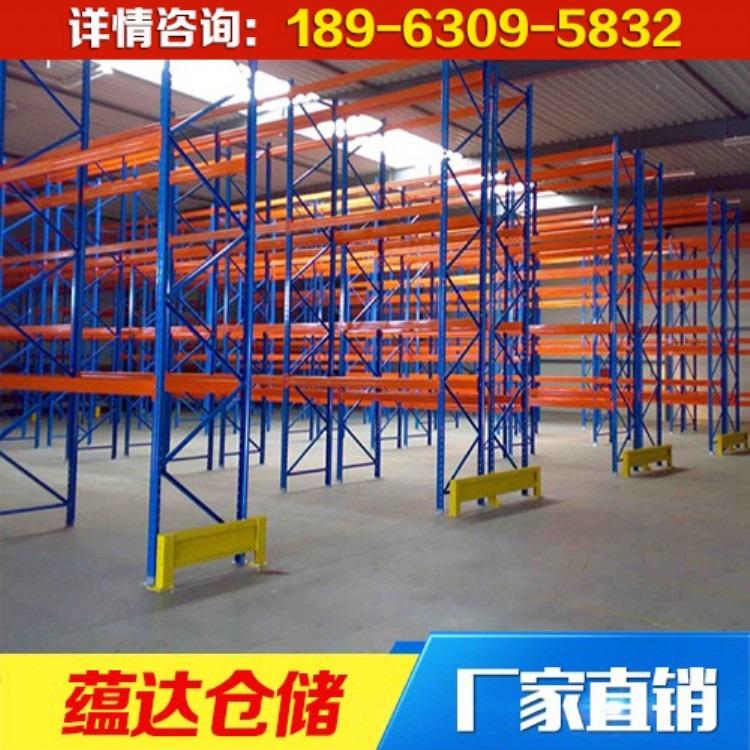 龙岩仓库货架供应,重型货架,仓库立体货架,仓储货架厂家,各种货架批发定制,