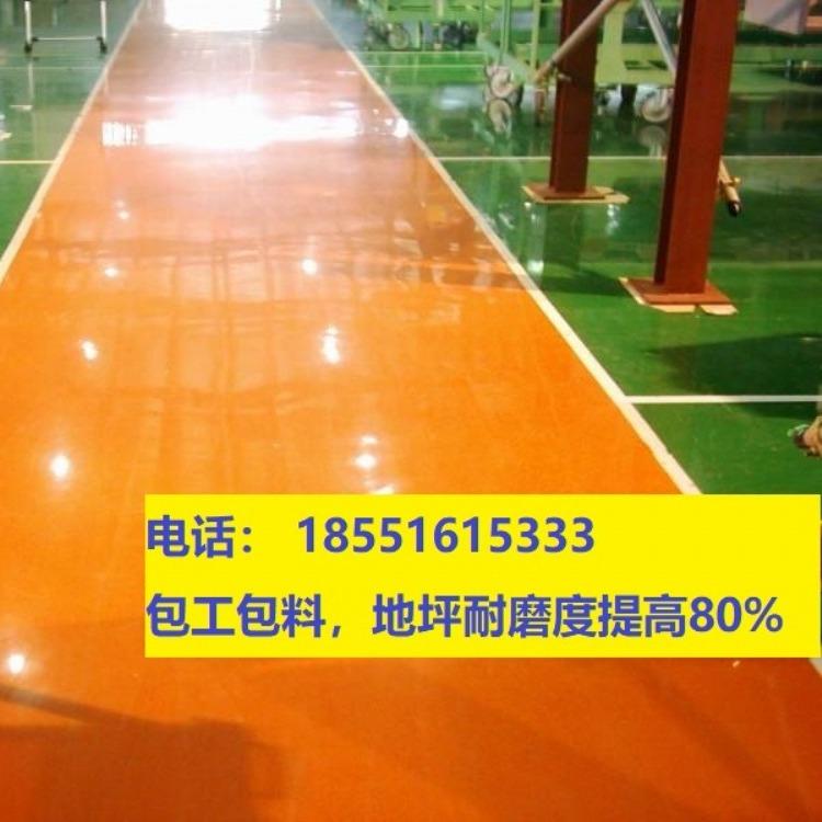 厂家直销  镇江固化剂地坪施工 年底冲量更低价 地坪老品牌厂家