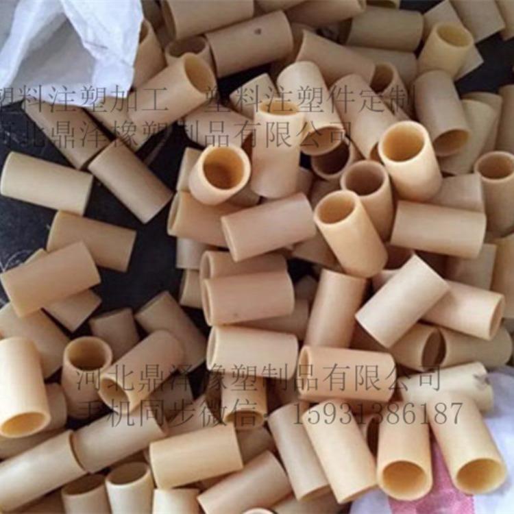 河南许昌注塑厂家 塑料注塑件 尼龙注塑加工