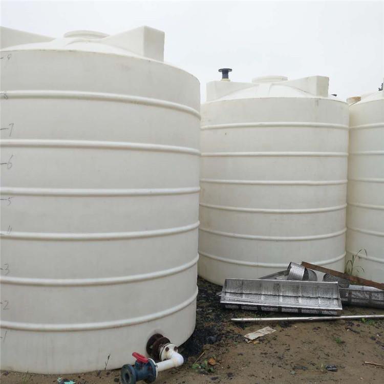 求购PE耐酸碱储罐二手塑料储罐二手10吨立式塑料桶