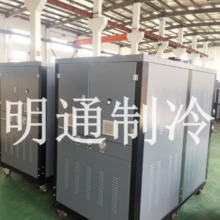 上海工业冷冻机组,上海工业冷水机组