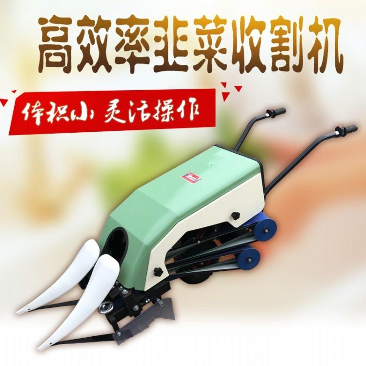 新款 大棚韭菜收割机 牧草收割机 电动韭菜机 芦苇玉米秸秆割晒机