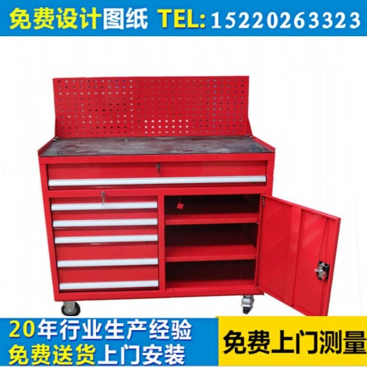 五金工具车 重型工具柜厂家 铁板工具置放柜