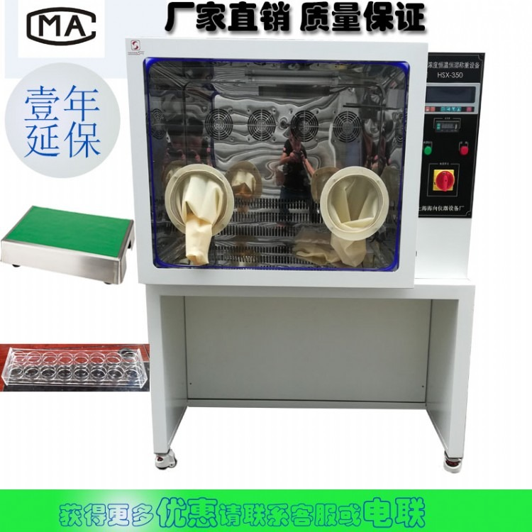 低浓度恒温恒湿称重系统  恒温恒湿箱 称量系统 恒温恒湿称量