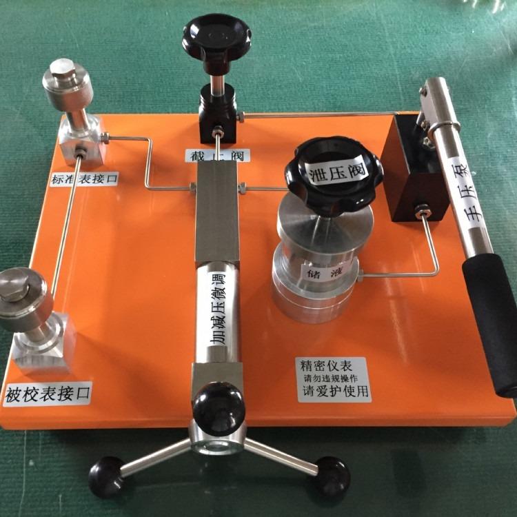 电动液压压力校验台