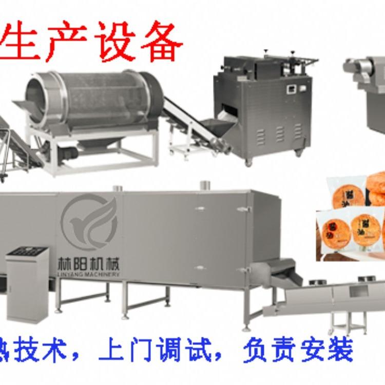酱油饼生产线  酱油饼生产机械  酱油饼生产设备  酱油饼生产加工机械